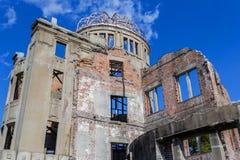 Hiroshima Peace Memorial (Genbaku Dome). Genbaku Dome in Hiroshima, Japan on November 15, 2013. Peace Memorial declared a UNESCO World Heritage in 1996, as a royalty free stock images
