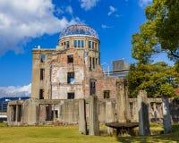 Hiroshima Peace Memorial (Genbaku Dome). HIROSHIMA, JAPAN - NOVEMBER 15: Genbaku Dome in Hiroshima, Japan on November 15, 2013. Peace Memorial declared a UNESCO royalty free stock image