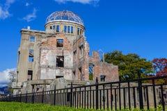 Hiroshima Peace Memorial (Genbaku Dome). HIROSHIMA, JAPAN - NOVEMBER 15: Genbaku Dome in Hiroshima, Japan on November 15, 2013. Peace Memorial declared a UNESCO stock photos