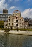 Hiroshima Peace Memorial - Genbaku Dome. The Hiroshima Peace Memorial Genbaku Dome originally the Hiroshima Prefectural Industrial Promotion Hall, and now stock image