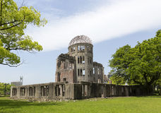 Hiroshima Peace Memorial in Japan. Asia Royalty Free Stock Images