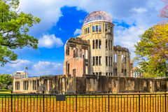 Hiroshima Peace Memorial Royalty Free Stock Photography