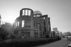 Hiroshima Peace Memorial in Japan. The Hiroshima Peace Memorial, commonly called the Atomic Bomb Dome or A-Bomb Dome is part of the Hiroshima Peace Memorial royalty free stock photo