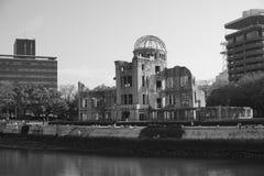 Hiroshima Peace Memorial in Japan. The Hiroshima Peace Memorial, commonly called the Atomic Bomb Dome or A-Bomb Dome is part of the Hiroshima Peace Memorial stock images