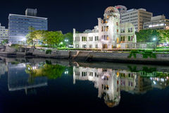 Hiroshima Peace Memorial, Japan Stock Photos
