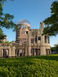 Hiroshima Peace Memorial, Japan. Detail of Hiroshima Peace Memorial, Japan. The ruin serves as a memorial to the people killed by the atomic bomb in 1945 stock image