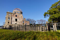 Hiroshima Peace Memorial, Japan Royalty Free Stock Photography