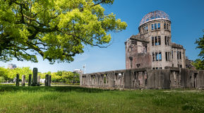 Hiroshima Peace Memorial Royalty Free Stock Photos