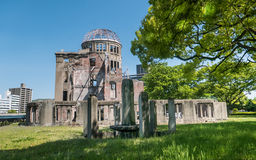 Hiroshima Peace Memorial Stock Photography