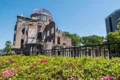 Hiroshima Peace Memorial Royalty Free Stock Image
