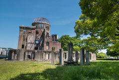 Hiroshima Peace Memorial Royalty Free Stock Photography