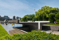 Hiroshima Peace Memorial Royalty Free Stock Photo