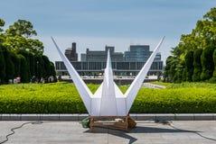 Hiroshima Peace Memorial Stock Image