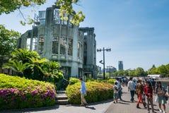 Hiroshima Peace Memorial Stock Photos