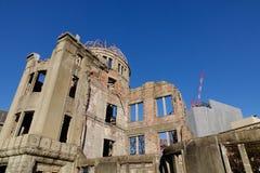 Hiroshima Peace Memorial in Japan Stock Photography