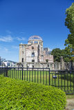 Hiroshima Peace Memorial Royalty Free Stock Images