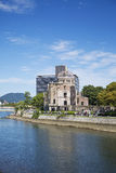 Hiroshima Peace Memorial Royalty Free Stock Photo