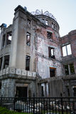 Hiroshima Peace Memorial known as 'Atomic Bomb Dome' in Hiroshim Stock Images