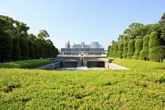 Hiroshima Peace Memorial Museum. And The Memorial Cenotaph stock photo