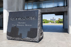 Hiroshima - Peace Memorial Museum. Hiroshima Peace Memorial Museum of the Atomic Bomb. Designated a UNESCO World Heritage Site. Japan Stock Photos