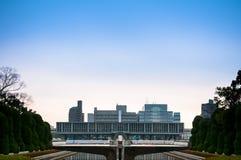 Hiroshima Peace Memorial Museum. Stock Photos