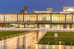 Hiroshima Peace Memorial Museum. At dusk royalty free stock photos