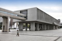 Hiroshima Peace Memorial Museum Royalty Free Stock Images