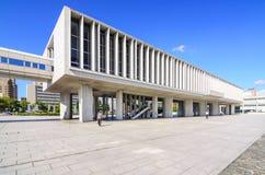 Hiroshima Peace Memorial Museum. HIROSHIMA, JAPAN -JULY 15 2011: Hiroshima Peace Memorial Museum. The museum is dedicated to documenting the atomic bombing that Royalty Free Stock Image