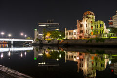 Hiroshima Peace Memorial at night Stock Images