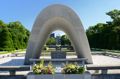 Hiroshima Peace Memorial Park Royalty Free Stock Photos