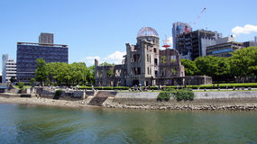 Hiroshima Peace Memorial Park. A-Bomb Dome ruins in Hiroshima Peace Memorial Park. Unesco World Heritage Site in Japan Stock Image