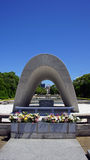 Hiroshima Peace Memorial Park Royalty Free Stock Photography