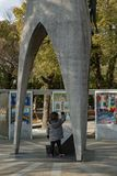 Hiroshima Peace Memorial park Children`s monument. The Hiroshima Peace Memorial park and The Children`s Peace Monument Stock Photography