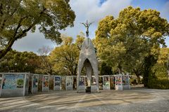 Hiroshima Peace Memorial park Children`s monument. The Hiroshima Peace Memorial park and The Children`s Peace Monument Stock Photo