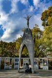 Hiroshima Peace Memorial park Children`s monument. The Hiroshima Peace Memorial park and The Children`s Peace Monument Royalty Free Stock Photos