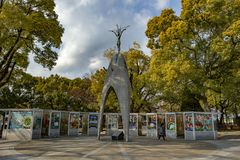 Hiroshima Peace Memorial park Children`s monument stock images