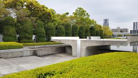 Hiroshima Peace Memorial Park. Japan royalty free stock photos