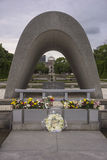 Hiroshima Peace Memorial Park Stock Photography