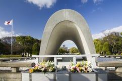 Hiroshima Peace Memorial Park, Japan Royalty Free Stock Photography