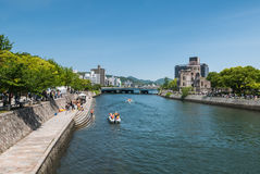 Hiroshima Peace Memorial park Royalty Free Stock Image