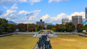 Hiroshima Peace Memorial Park Stock Photo