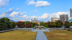 Hiroshima Peace Memorial Park Royalty Free Stock Photo