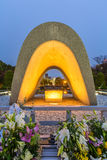 Hiroshima Peace Memorial Park Stock Images
