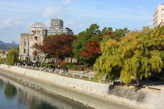 Hiroshima Peace Park and river Stock Image