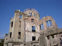 Hiroshima: second world war ruins. Second world war ruins of A-bomb dome, unesco world heritage in Japan Stock Photo