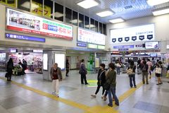 Hiroshima-Station Stockbilder