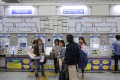Hiroshima Station Stock Photo