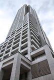 Hiroshima tallest building Royalty Free Stock Photo