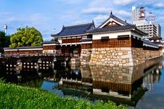 Hiroshimas beskådar gammala stadsväggar och vallgravar Royaltyfria Foton