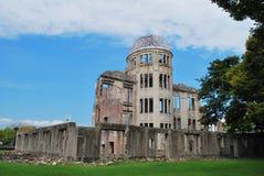 Hiroszima bomby atomowej Kopuła Obrazy Royalty Free